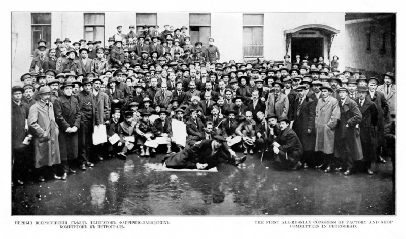 Whole Russia Congress of Factory Committees, 1919